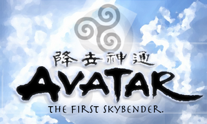 The first skybender thumb