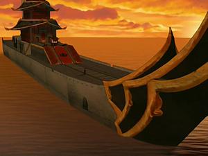 Azula's ship