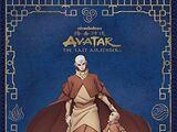 Аватар: Легенда об Аанге: Наследие