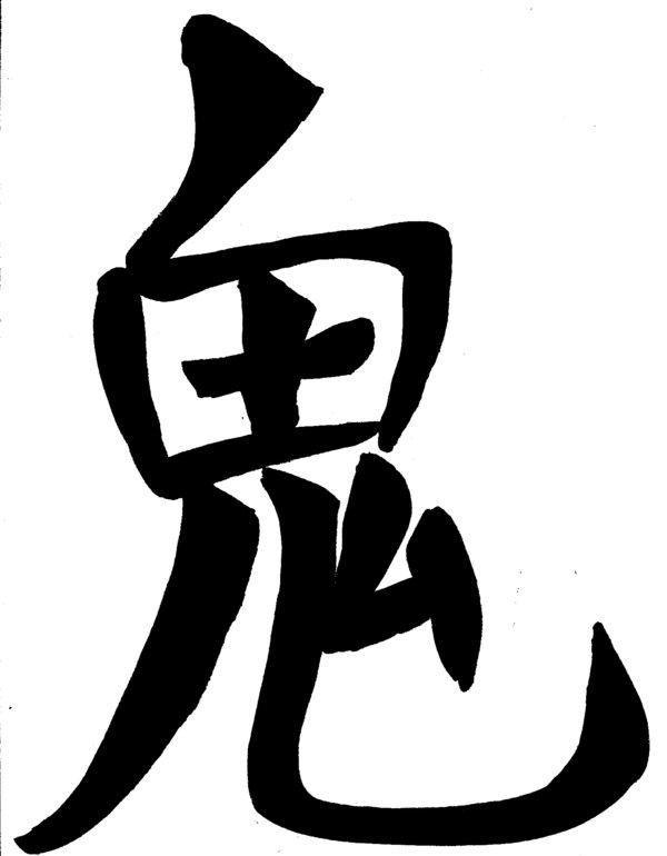 Fanonthe Secrets Of The Beast Avatar Wiki Fandom Powered By Wikia