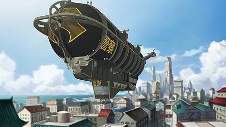 Police airship | Avatar Wiki | Fandom