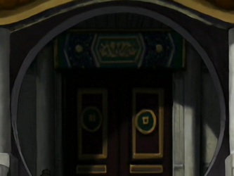 File:Earth Kingdom house front door.png