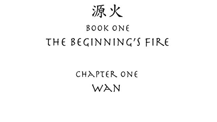 File:The Beginnings Fire Chapter One.jpg