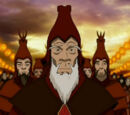 Мудрецы Огня