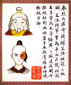 File:Wanted poster of Zuko and Iroh.png