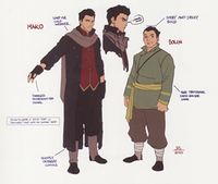 Mako and Bolin concept
