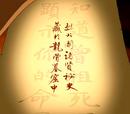 Escritura en el Mundo Avatar