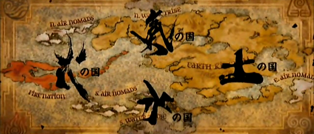 Image World Map in The Last Airbender filmpng Avatar Wiki