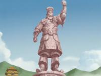 Chin's statue