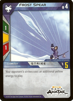 File:Kinto - frost spear.png