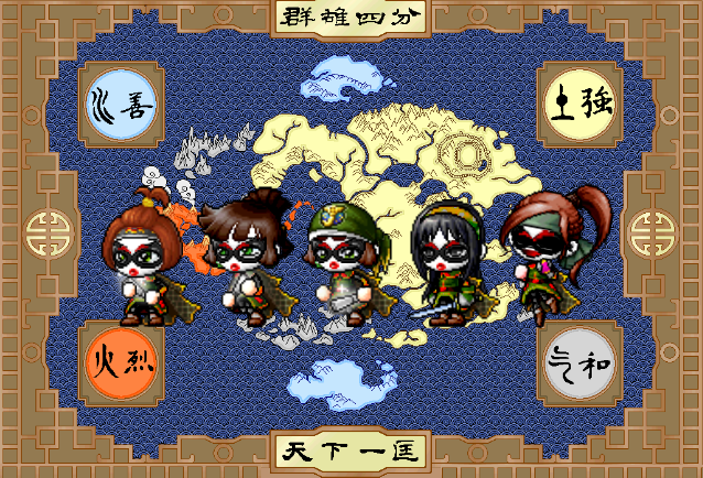 File:Fanon PD- The Kyoshi Warriors.png