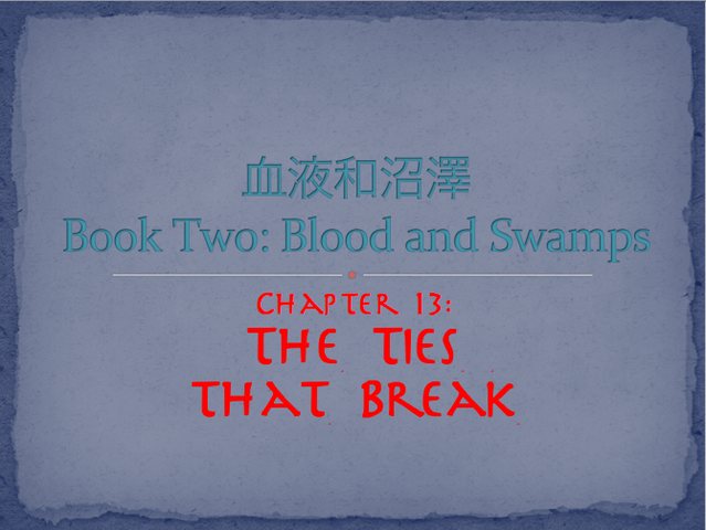 File:Tala-Book2Title13.png