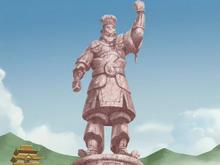 Статуя Чина