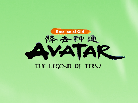 File:Avatar The Legend of Teru.png