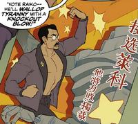Raiko's campaign poster