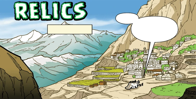 File:Relics, page one.png