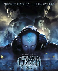 Постер фильм 2