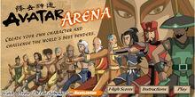 Avatar arena заставка