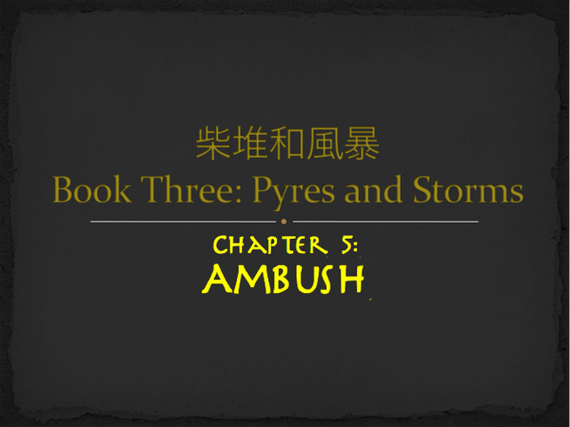 File:Tala-Book3Title5.png