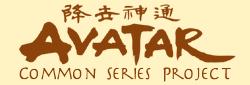 Common Series Project wordmark