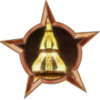 Badge-5048-1