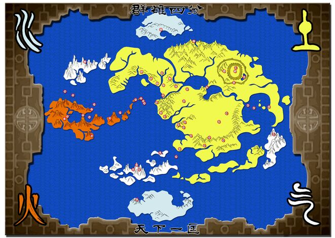 Map of the world of avatar avatar wiki fandom powered by wikia map of the avatar world gumiabroncs Choice Image
