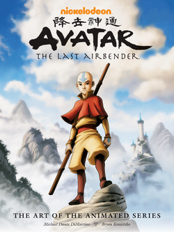 Art of the Animated Series cover