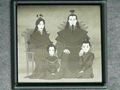 Fire Nation's royal family.png