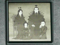 Fire Nation's royal family
