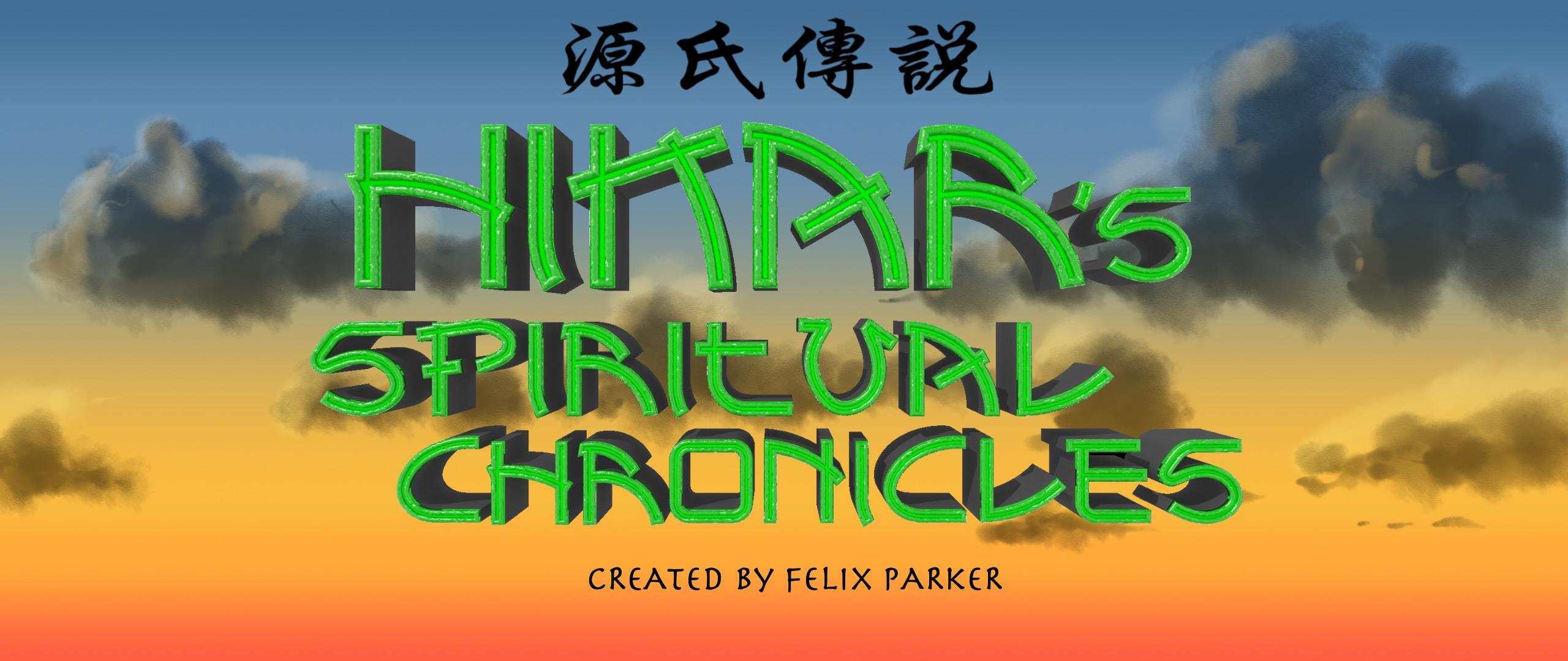File:Hikar Spiritual Force.jpg