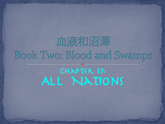 File:Tala-Book2Title15.png