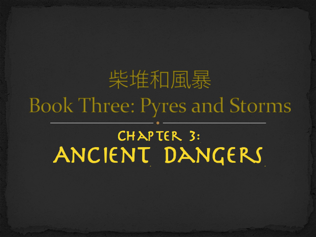 File:Tala-Book3Title3.png