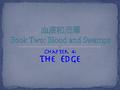 Thumbnail for version as of 22:19, November 28, 2012