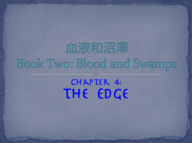 File:Tala-Book2Title4.png