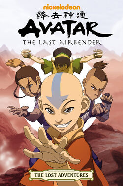 Avatar - The Lost Adventures