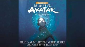 Aang's Nightmare - Avatar the Last Airbender OST