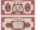 Currency concept art.png