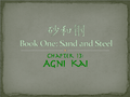 Thumbnail for version as of 14:46, November 24, 2012