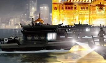 Police boat | Avatar Wiki | Fandom