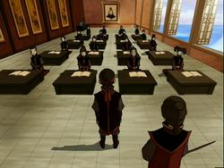 Vuurnatie school