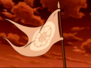 Orde van de Witte Lotus vlag