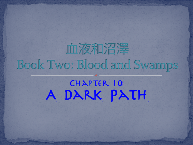 File:Tala-Book2Title10.png