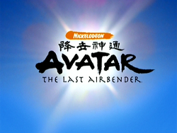 Avatar The Last Airbender Logo