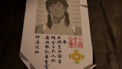Korra's wanted poster
