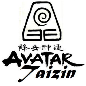 File:Taizin.png