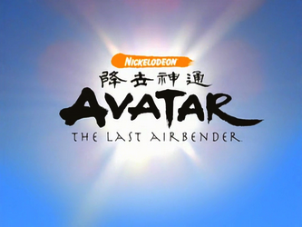 Avatar intro lines for dating