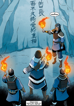 File:Hakoda finds a message.png