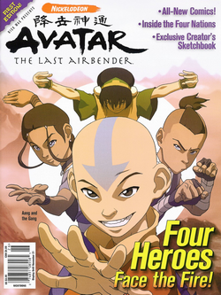 File:Four Heroes Face the Fire!.png