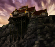 Chans Strandhaus