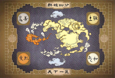 Avatar Weltkarte